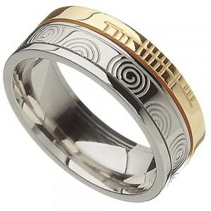 br6mx-irish-ring-silver-10k-gold-ogham-newgrange-spiral-celtic-wedding-ring