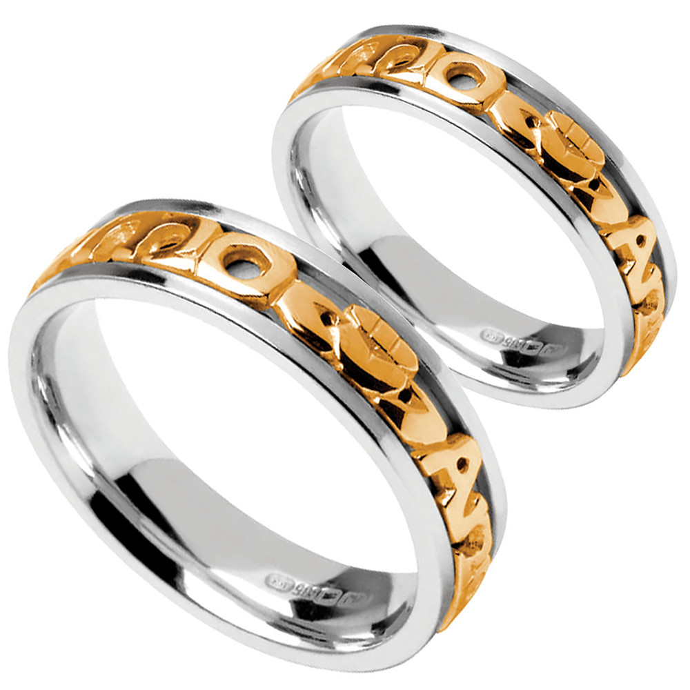 Irish Wedding Bands at IrishShopcom
