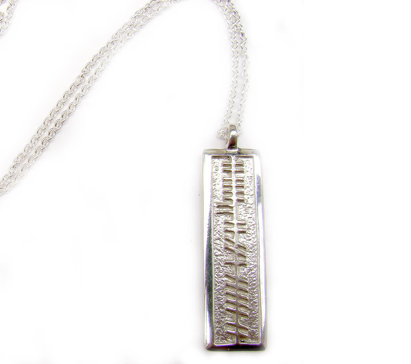 "Irish Necklace - Gra Go Deo ""Love Forever"" Ogham Pendant"