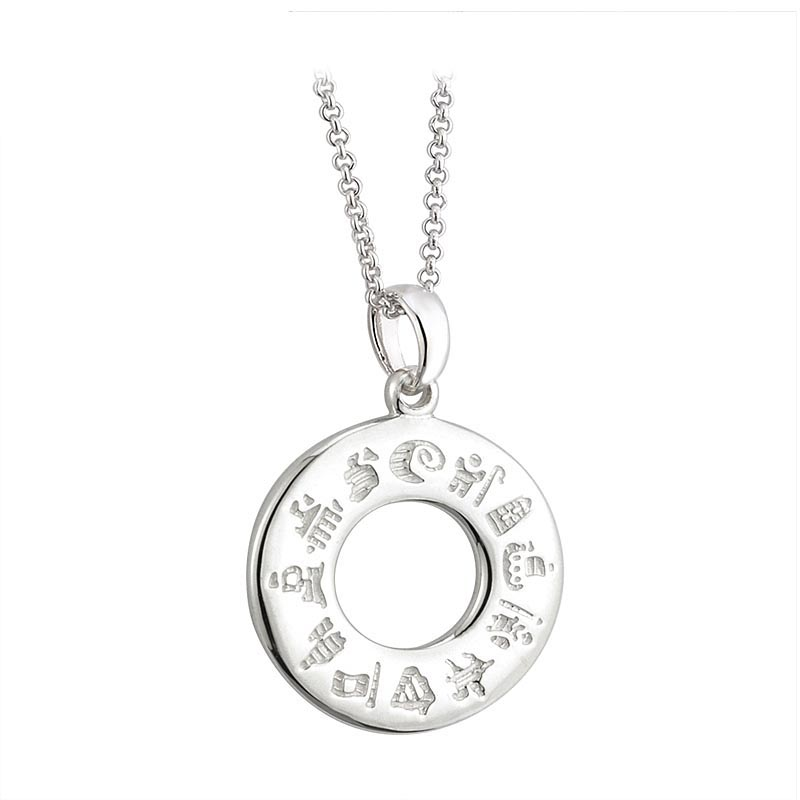 Irish Necklace - History of Ireland Sterling Silver Circle Irish Pendant