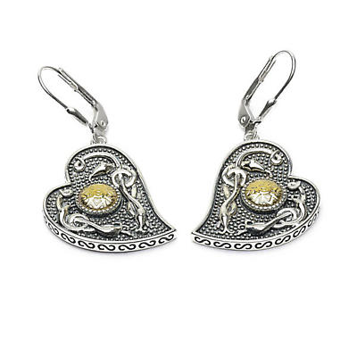 Celtic Earrings - Antiqued Sterling Silver with 18k Gold Bead Heart Shaped Irish Earrings