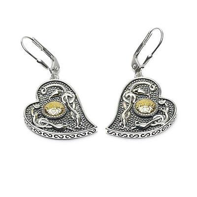 Celtic Earrings - Antiqued Sterling Silver with 18k Gold Bead Heart Shaped Irish Earrings