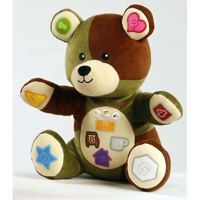 Babog Baby Bear