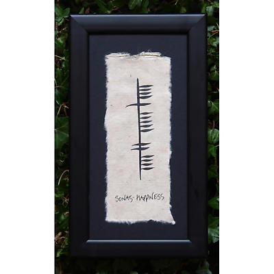 "Ogham Wish ""Happiness"" Framed Wall Hanging"