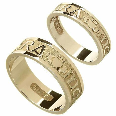 """Irish Rings - Yellow Gold Mo Anam Cara """"My Soul Mate"""" Wedding Ring Set"""