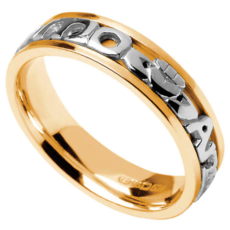 Mo Anam Cara Ring - Ladies Yellow Gold with White Gold Text Mo Anam Cara 'My Soul Mate' Signature Irish Wedding Band