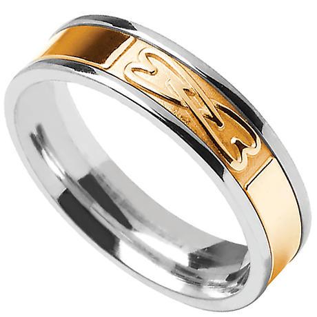 Celtic Ring - Ladies Sterling Silver with 10k Yellow Gold Interlocking Hearts Irish Wedding Band