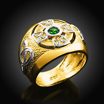 Celtic Ring - Two Tone Gold Celtic Green Emerald CZ Ring