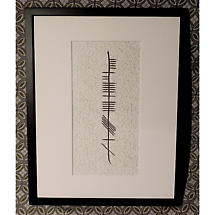 Personalized Ogham Framed Print