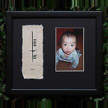 Personalized Hand Painted Ogham Baby Framed Print with Name and Photo Frame