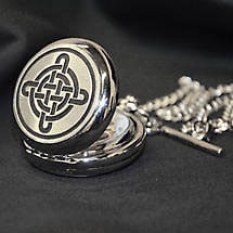 Celtic Knot Pocket Watch