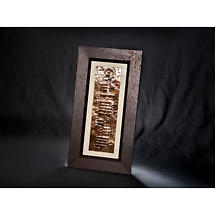 Personalized Irish Gift - Ogham Celtic Name Framed Copper Wall Hanging