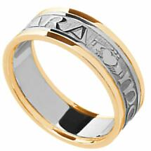 Mo Anam Cara Ring - Men's White Gold with Yellow Gold Trim - Mo Anam Cara 'My Soul Mate' Irish Wedding Band